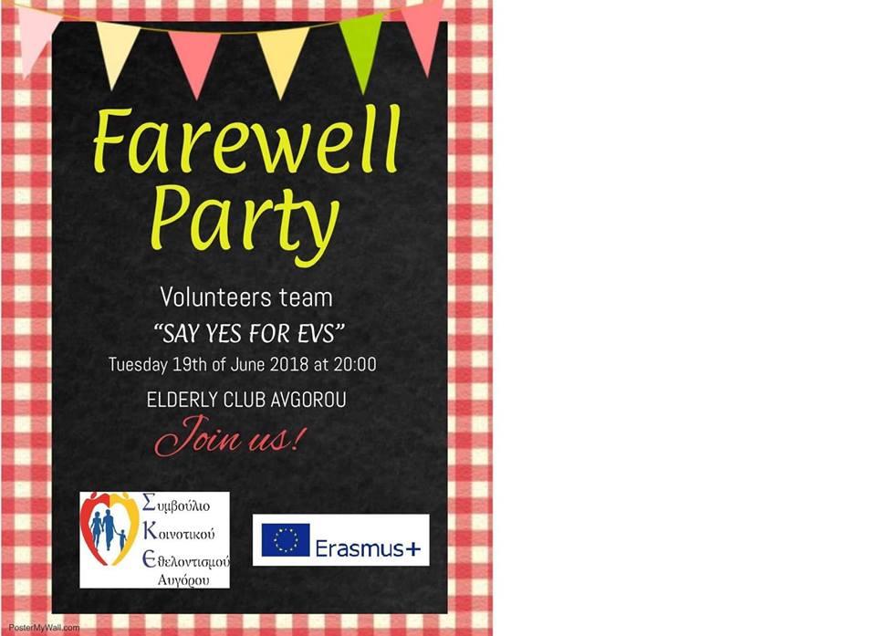 Αποχαιρετιστήριο Πάρτυ - Farewell Party