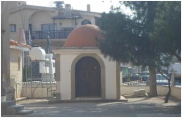 Ιερός Ναός Αγίων Αποστόλων Πέτρου και Παύλου
